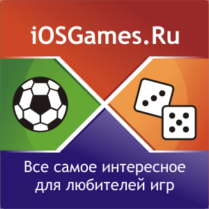 iOSGames.Ru