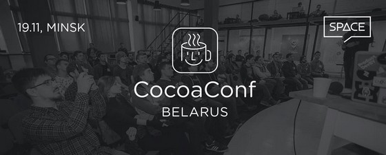 cocoaconf-2016-pic